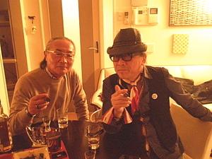 Don_shimaji