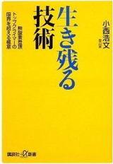 Book_ko
