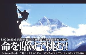 Konishi32_3