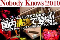 Nobody_knows_2