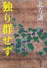 Book_ki