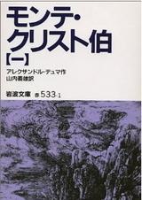 Book_m_2