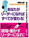 Shinkan_rida