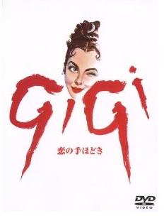 Gigi_2