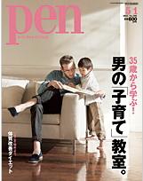 Pen_2