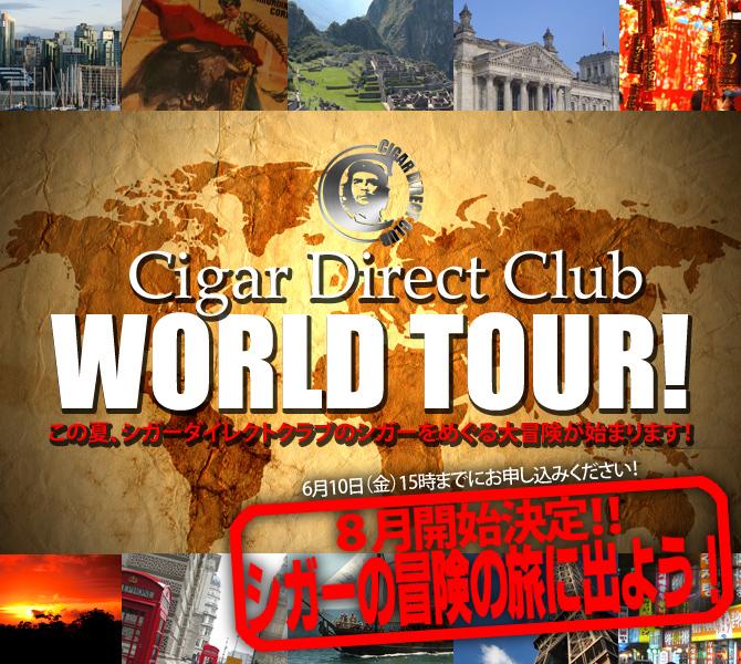 Worldtour_2