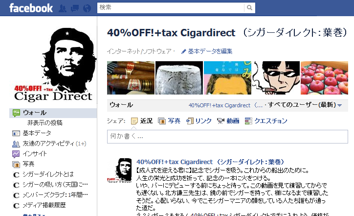 Facebook_cd12